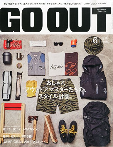GO OUT 2015 6月号